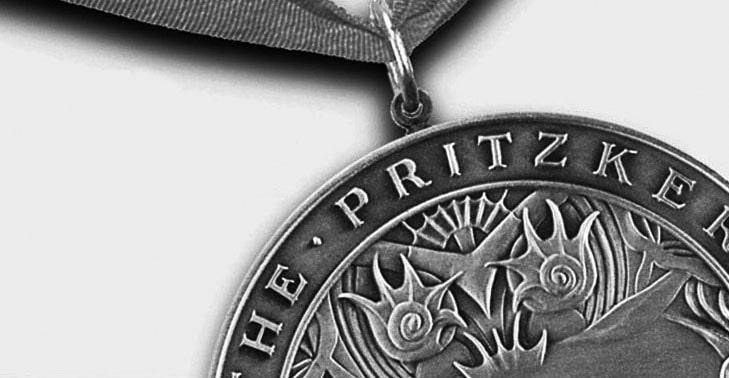 مدال آراتا ایسوزاکی