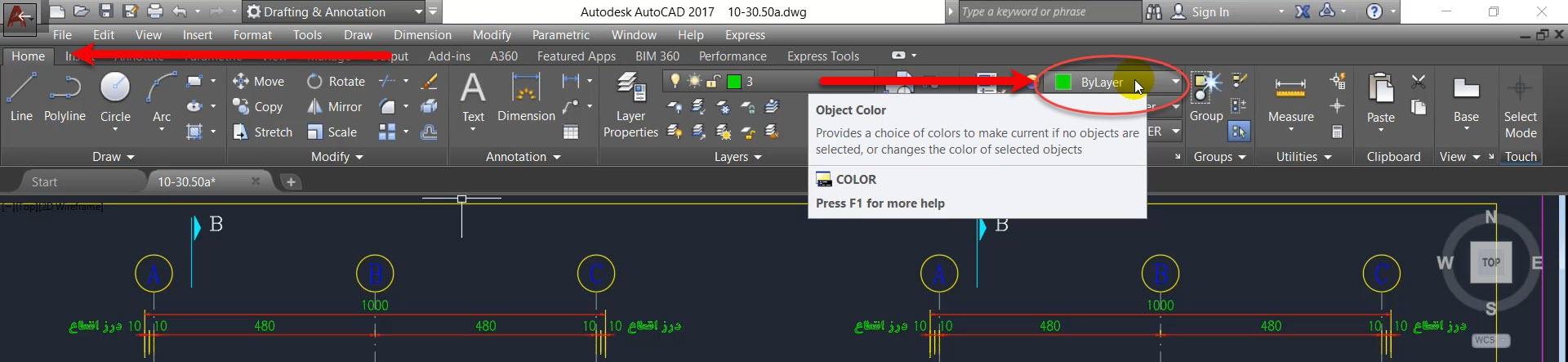 چگونه رنگ خطوط اتوکد را تغییر دهیم؟