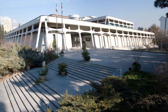 موزه فرش ایران از کامران دیبا ostovarsazan.com
