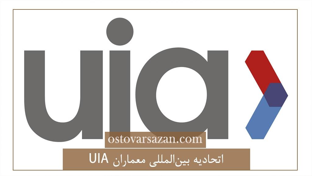 اخبار جایزه معماری UIA