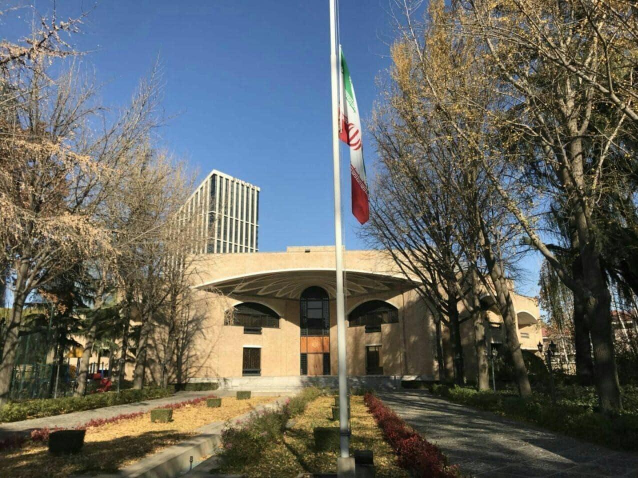 حسین امانت سفارت ایران