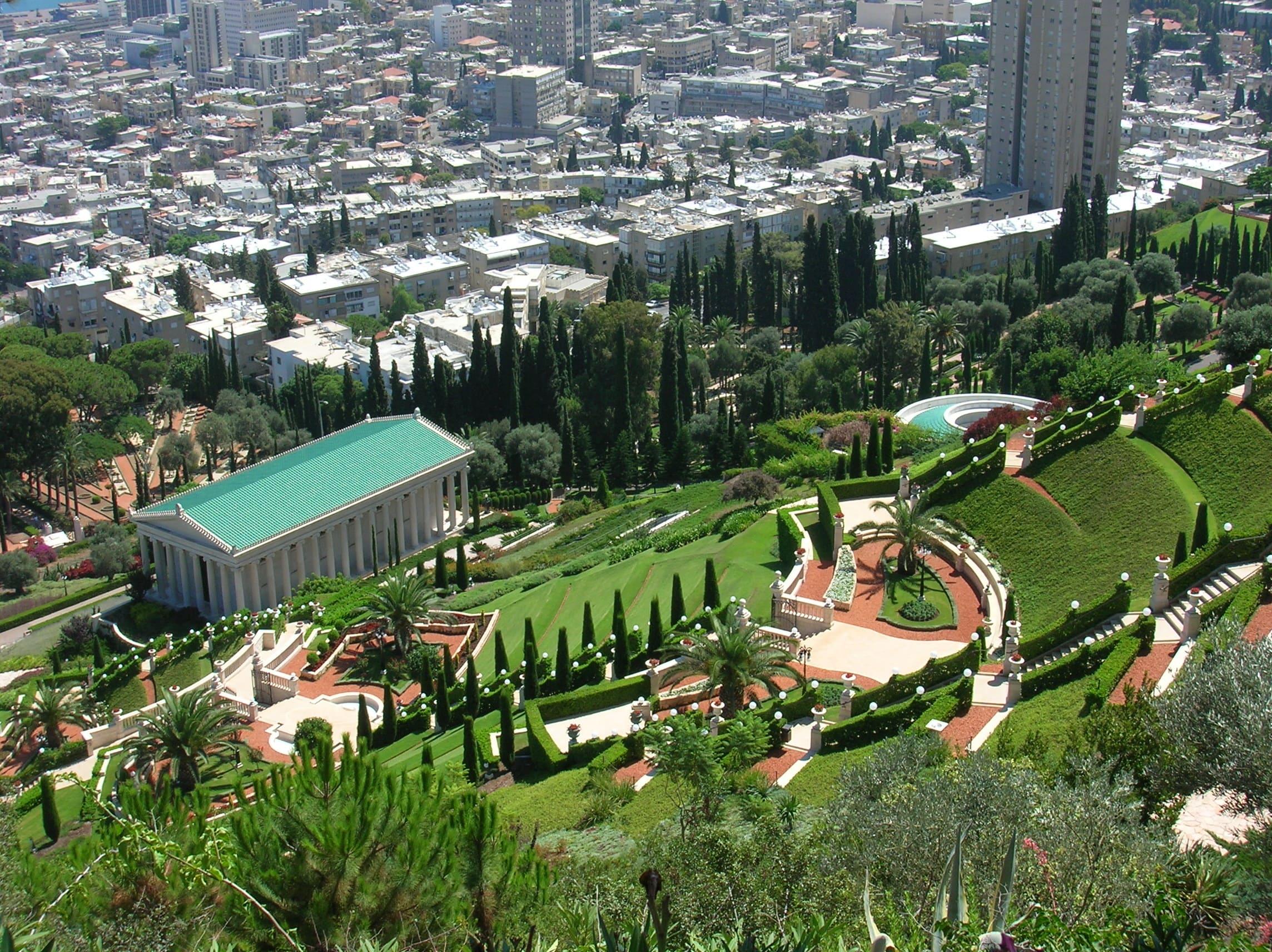 حسین امانت مرکز آموزش بینالمللی بهاییت – حیفا، اسرائیل