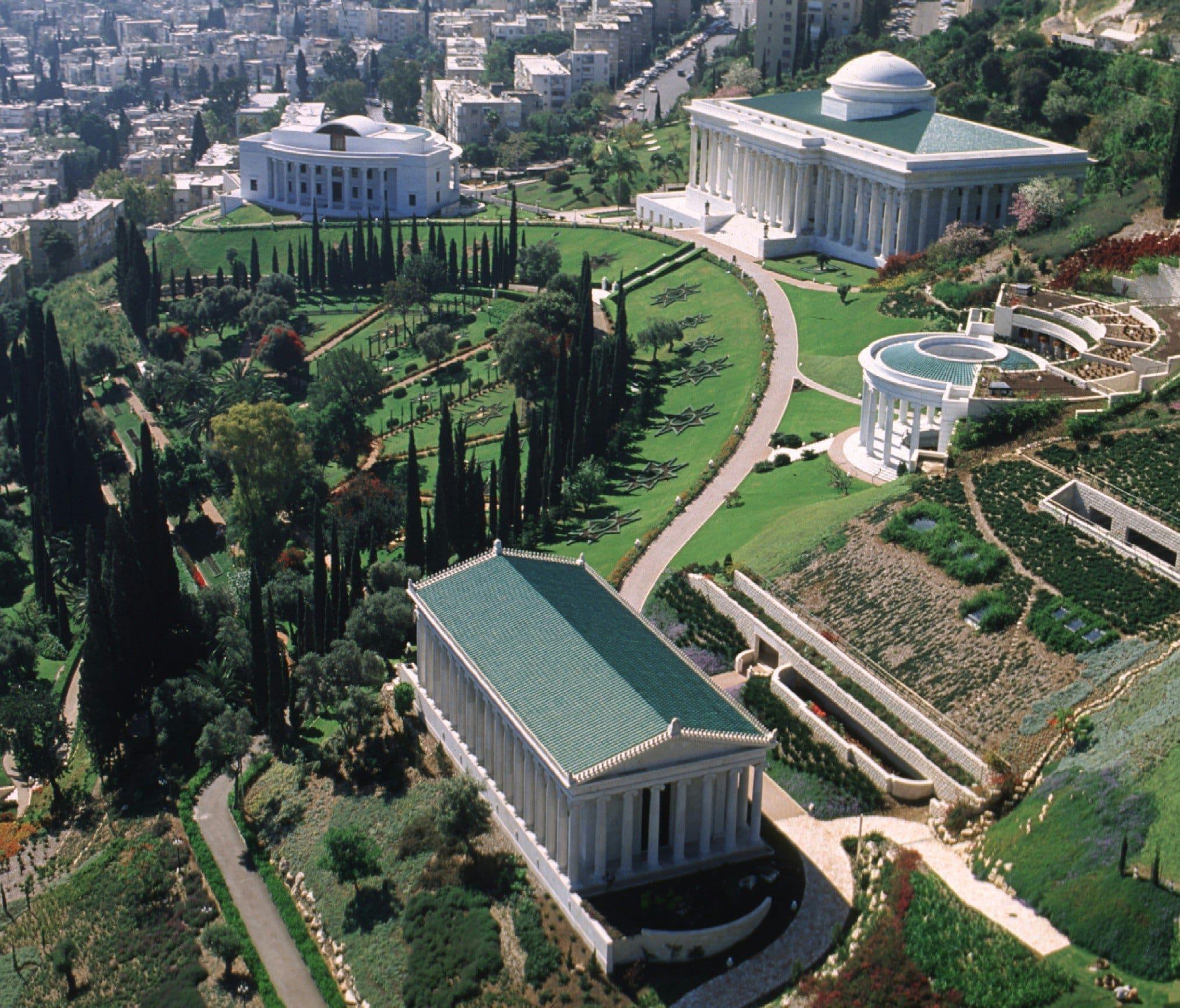 حسین امانت مرکز آموزش بینالمللی بهاییت – حیفا، اسرائیل 2