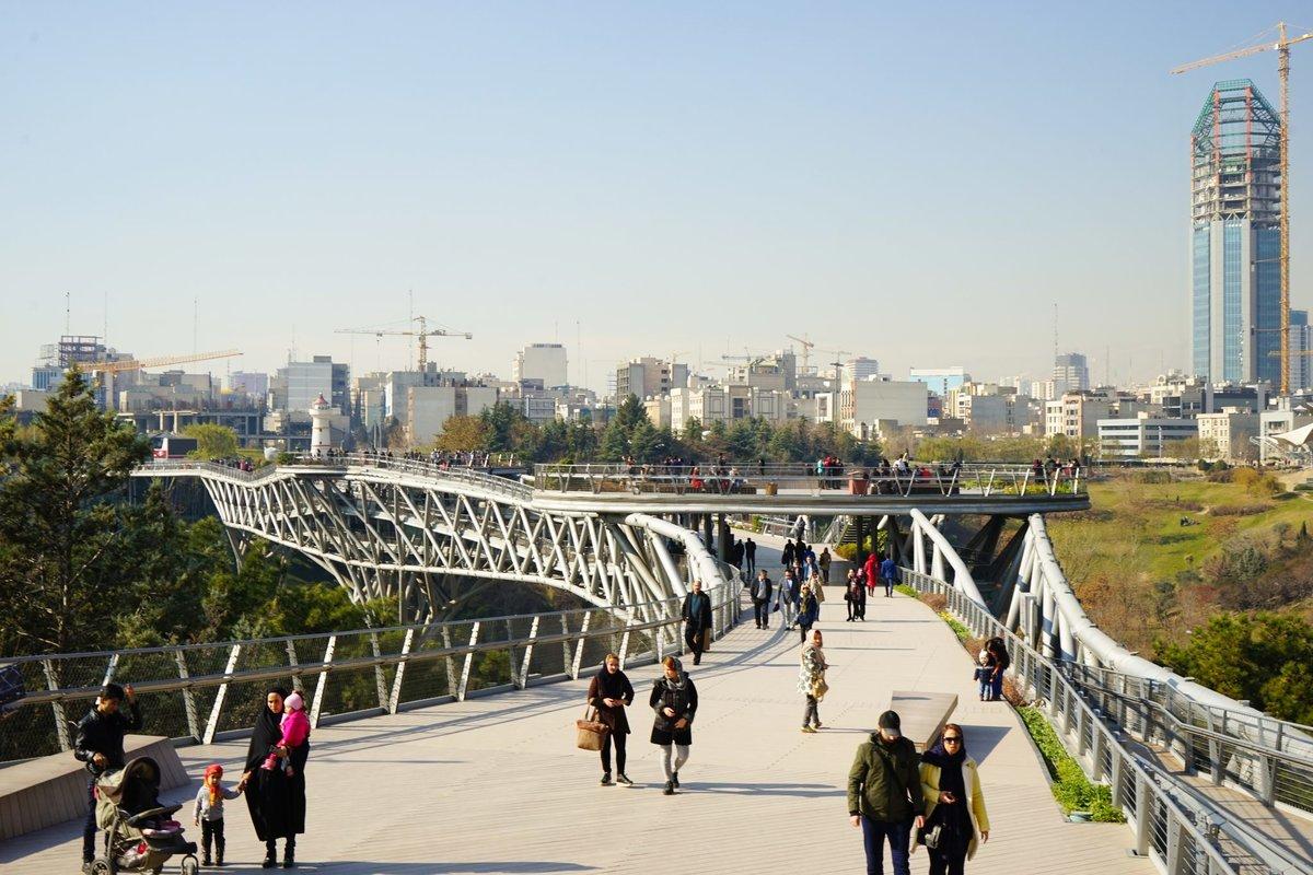 پیاده روی پل طبیعت