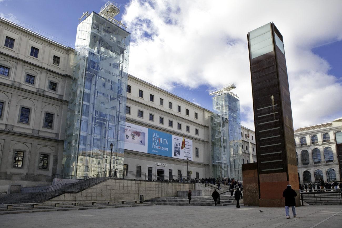 Museo Nacional Centro de Arte Reina Sofía ژان نوول