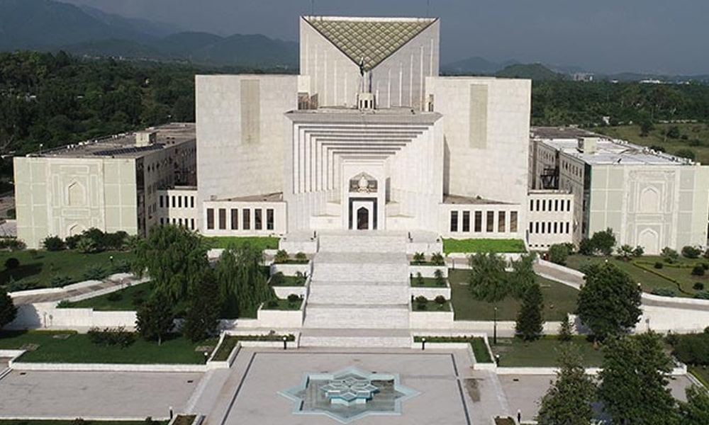 کنزو تانگه Supreme Court Building of Pakistan