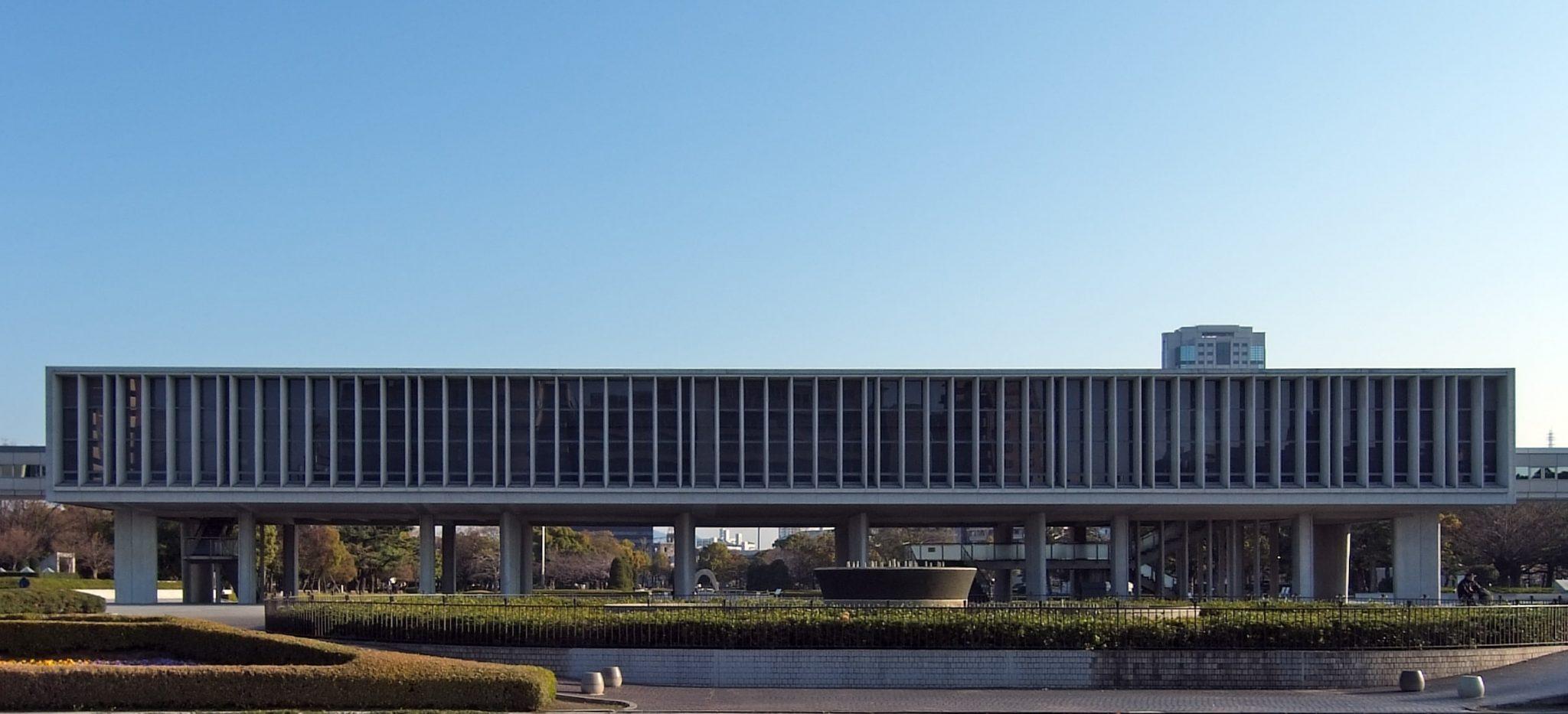 کنزو تانگه Hiroshima Peace Memorial Museum