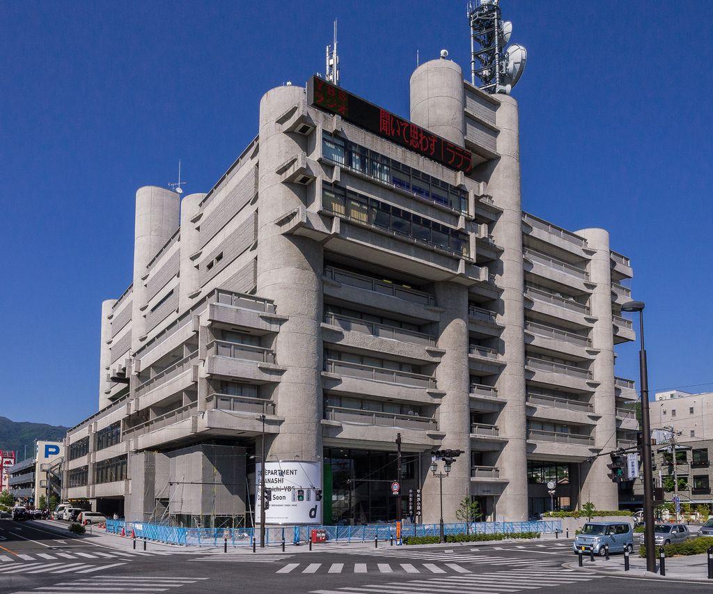 کنزو تانگه Yamanashi Broadcasting and Press Centre