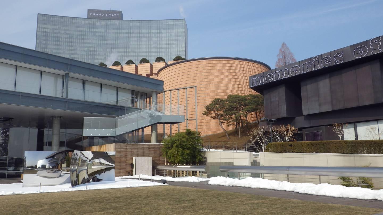 ماریو بوتا Leeum, Samsung Museum of Art