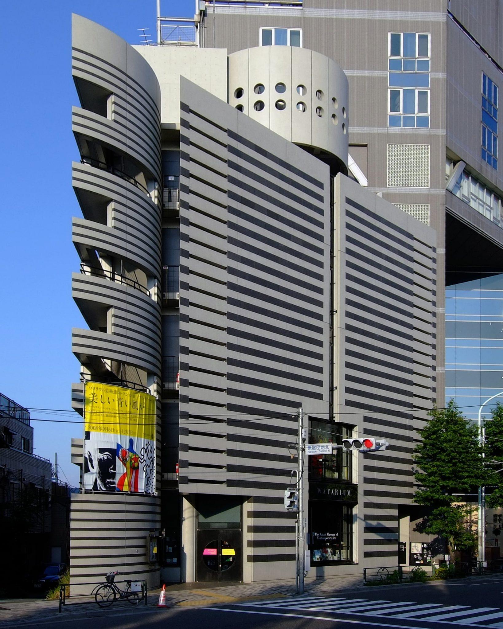 ماریو بوتا Watari Museum of Contemporary Art in Shibuya ku, Tokyo, Japan