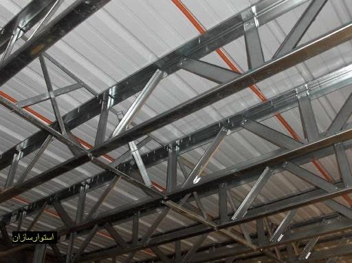 نحوه ساخت وتولید سقف تیرچه کرومیت - استوارسازان
