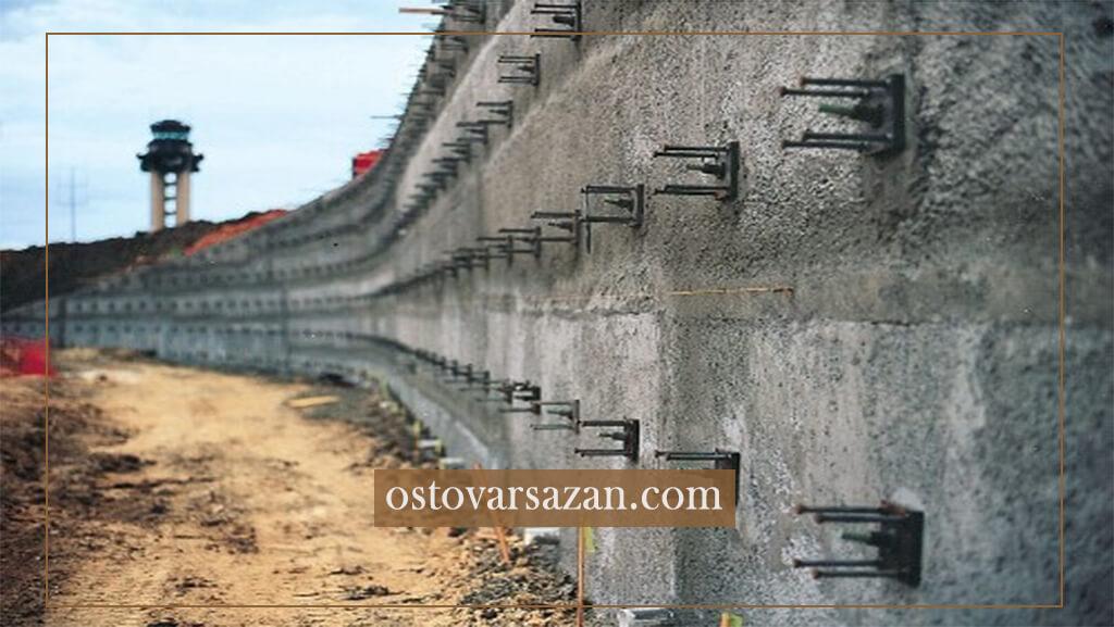 موارد استفاده از انواع سازه نگهبان استوارسازان