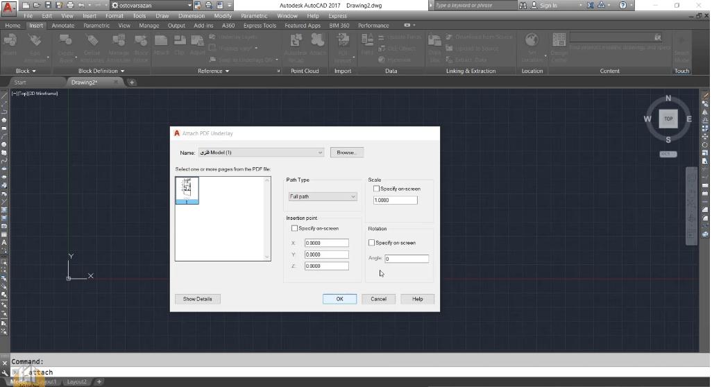 مراحل انجام تبدیل فایل pdf به اتوکد - استوارسازان