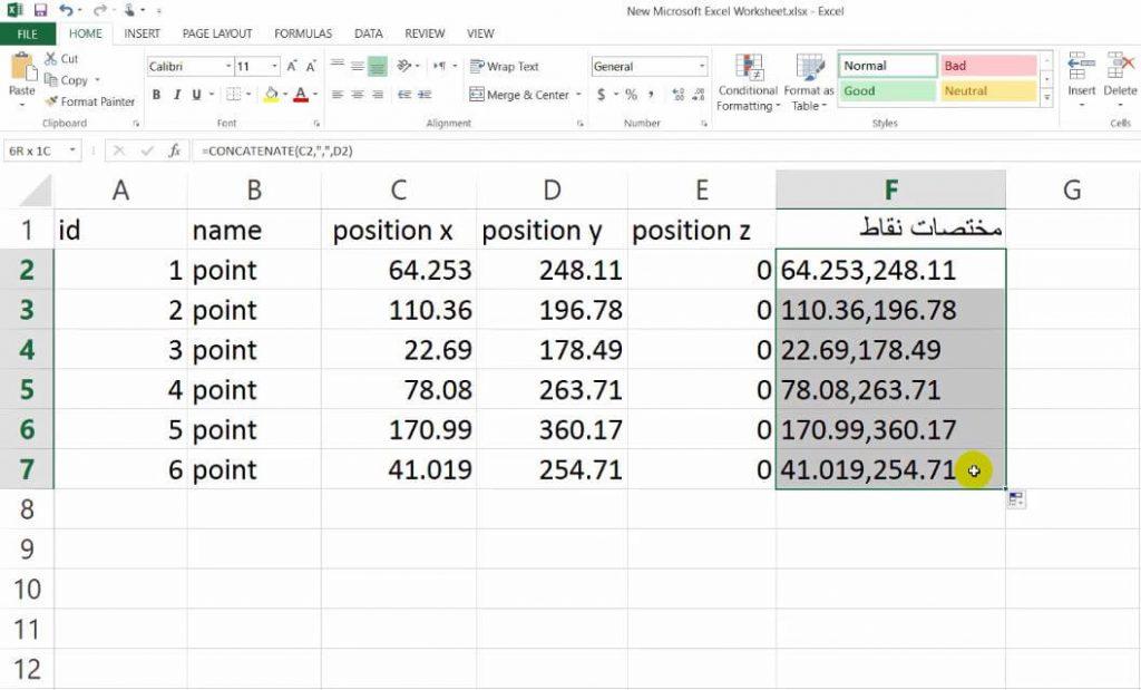 آموزش محاسبه مختصات قبل از انتقال اکسل به اتوکد - استوارسازان