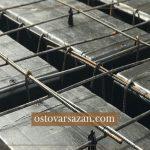 موارد خاص استفاده از سقف مهانیت