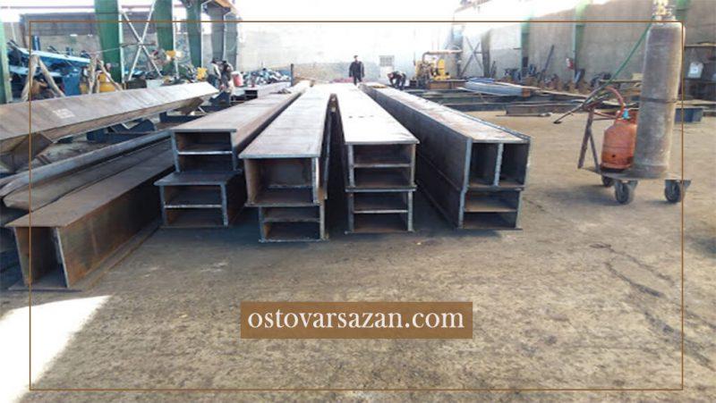 اجرا و ساخت اسکلت سازه فلزی - استوارسازان