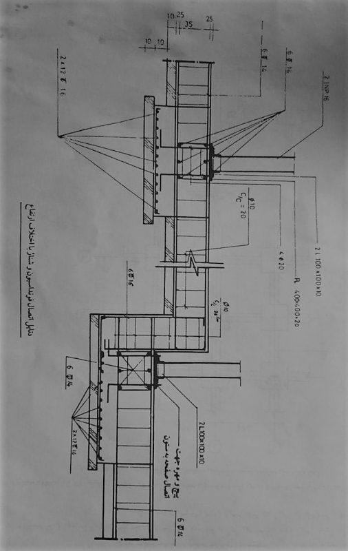 دیتایل اتصال فونداسیون و شناژ با اختلاف ارتفاع - آرماتور بندی فونداسیون - استوارسازان