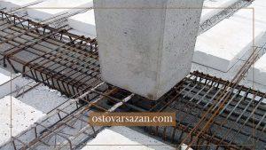 دلیلی و علت استفاده از فولاد در بتن - استوارسازان