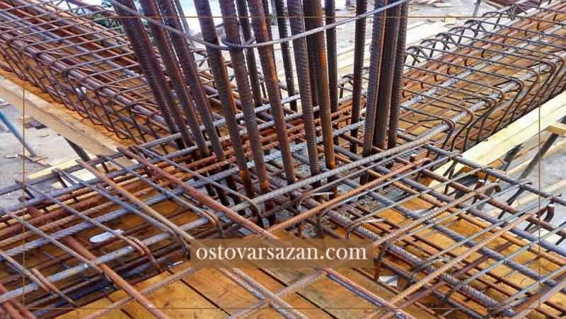 آرماتور بندی ستون - استوارسازان