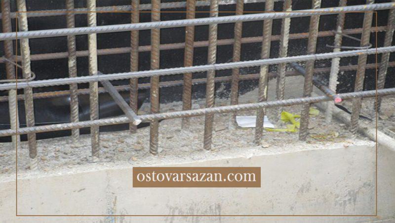 شناخت انواع دیوار بتن آرمه - استوارسازان