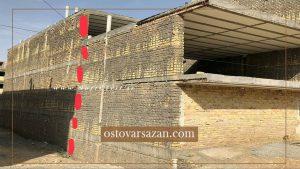 شناژ قائم در ساختمان های مصالح بنایی - استوارسازان