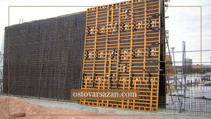 آشنایی با انواع قالب بندی بتن در صنعت ساخت و ساز - استوارسازان