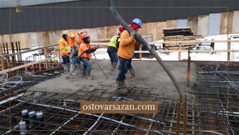 آشنایی با چگونگی بتن ریزی در ساخت ساختمان ها - استوارسازان