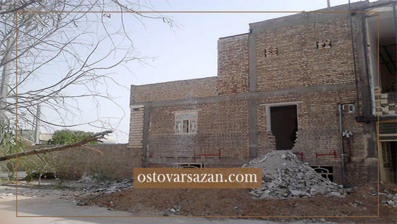 ساختمان مصالح بنایی کلاف دار - استوارسازان