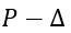 فرمول محاسبه اثر - ضریب نامعینی سازه - استوارسازان