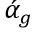 فرمول 1 - مفهوم برش پایه - استوارسازان