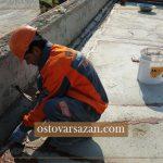 آزمایش عایق کاری ساختمان