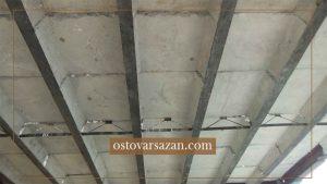 آشنایی با سقف سیاک - استوارسازان