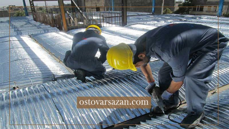 آشنایی با سقف بیگیت - استوارسازان