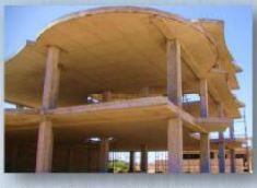 انعطاف پذیری و قابلیت انعطاف با معماری های غیر متعارف - سقف شاردک - استوارسازان