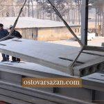 سقف هالوکور