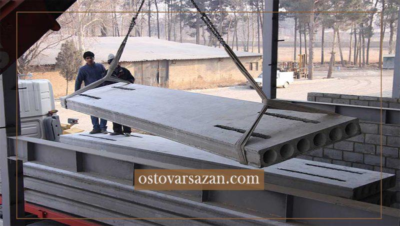 آشنایی با سقف هالوکور - استوارسازان