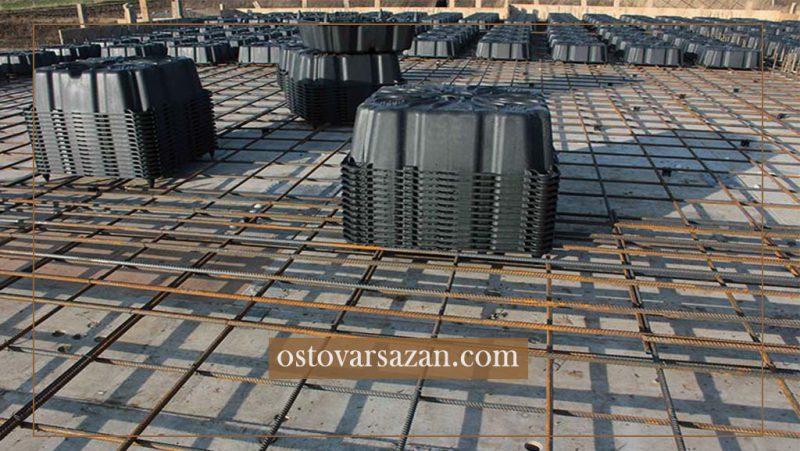 آشنایی با سقف نیو نوتیلوس - استوارسازان