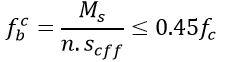 فرمول شماره 15 - سقف کلالیت - استوارسازان