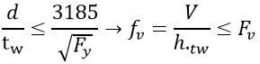 فرمول شماره 19 - سقف کلالیت - استوارسازان
