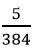 فرمول شماره 22 - سقف کلالیت - استوارسازان