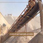 آزمایش تعیین دانه بندی مصالح شن و ماسه