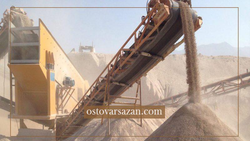 مرحله به مرحله آزمایش تعیین دانهبندی مصالح شن و ماسه - استوارسازان