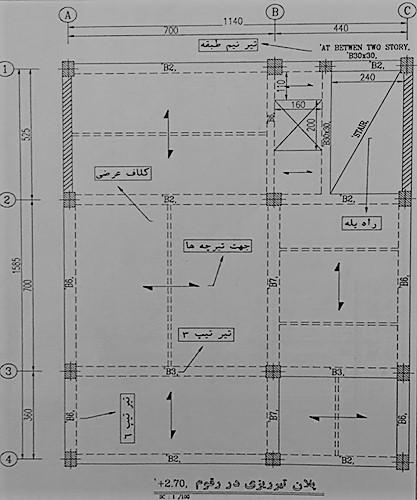 پلان تیر ریزی طبقه همکف - آموزش نقشه خوانی تیر های بتنی - استوارسازان