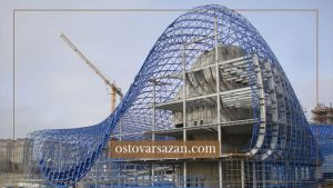 سازه های پوسته ای - استوارسازان