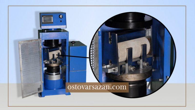 بررسی کامل و مرحله به مرحله آزمایش تعیین مقاومت کششی به روش غیر مستقیم (آزمایش برزیلی) - استوارسازان