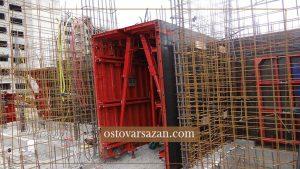 سیستم بتنی قالب تونلی - استوارسازان