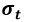 فرمول 6 آزمایش تعیین مقاومت کششی به روش غیرمستقیم (آزمایش برزیلی) - استوارسازان