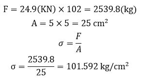 فرمول شماره 1 آزمایش تعیین مقاومت فشاری چوب - استوارسازان