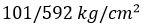 فرمول شماره 2 آزمایش تعیین مقاومت فشاری چوب - استوارسازان