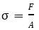 فرمول شماره 3 آزمایش تعیین مقاومت فشاری چوب - استوارسازان
